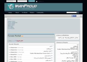 forum.iranproud.com
