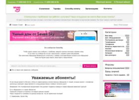 forum.istel.ru