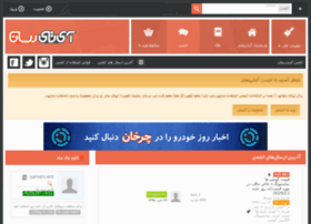 forum.itresan.com