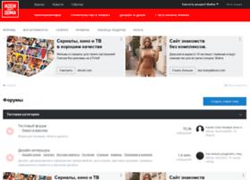 forum.ivd.ru