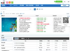 forum.ivmall.com.cn