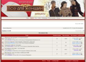 forum.jenforum.ru