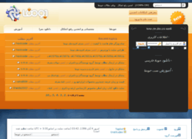 forum.joomfa.org