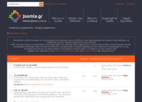 forum.joomla.gr