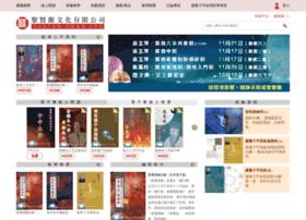 forum.juxian.com.hk
