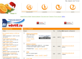 forum.kaluga.info