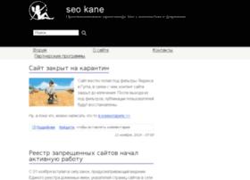 forum.kane.ru