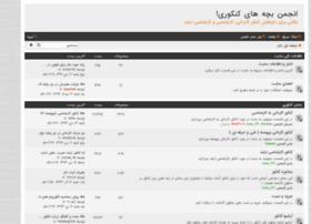 forum.karshenasi.com