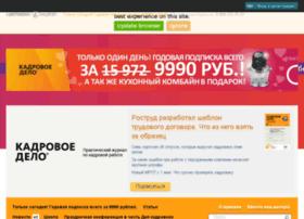 forum.kdelo.ru