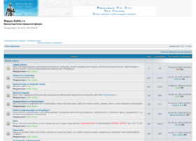 forum.kotlin.ru