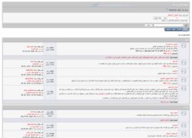 forum.koutbo6.com