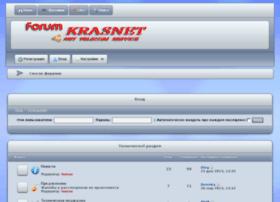 forum.krasnet.net.ua
