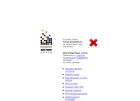 forum.l2extrim.ru