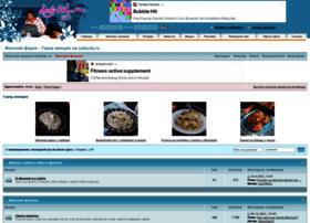 forum.ladycity.ru
