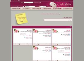 forum.lahaonline.com