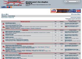 forum.lancerx.ru