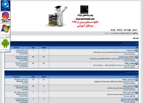 forum.learninweb.com