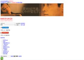 forum.leslie-cheung.com