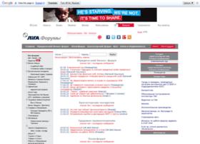 forum.ligazakon.ua