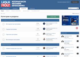 forum.liquimoly.ru
