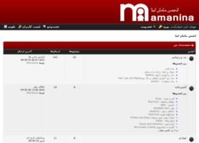 forum.mamanina.ir