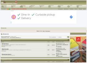 forum.materinstvo.ru