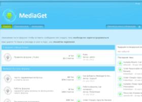 forum.mediaget.com