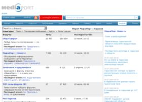 forum.mediaport.ua