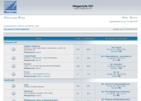 forum.megastyle.com