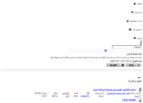 forum.mehdi-yarrahi.ir