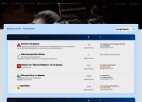 forum.mens-only.gr