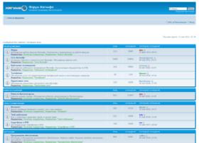 forum.mgn.ru