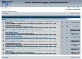 forum.microinvest.su
