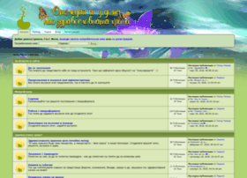 forum.mikroferma.com