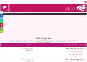 forum.mn66.com