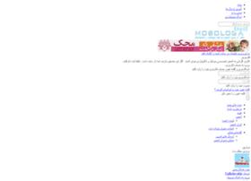 forum.mobology.ir