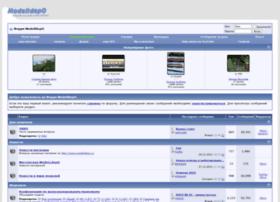 forum.modelldepo.ru