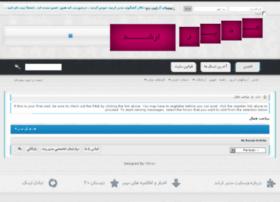 forum.modirarshad.com
