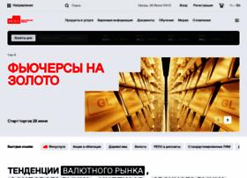 forum.moex.com