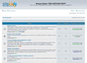 forum.mos-autoexpert.ru