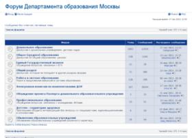 forum.mosedu.ru