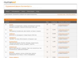 forum.murmanout.ru