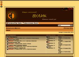 forum.mybee.com.ua