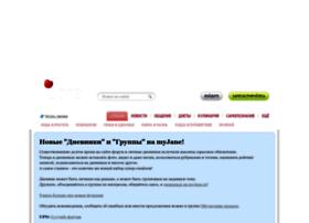forum.myjane.ru