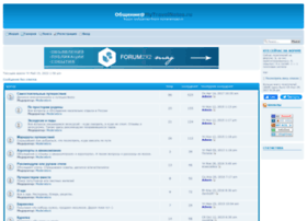 forum.mytravelnotes.ru