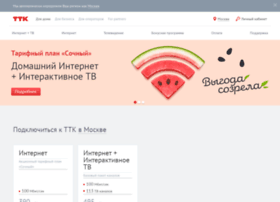forum.myttk.ru