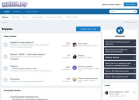 forum.nanya.ru