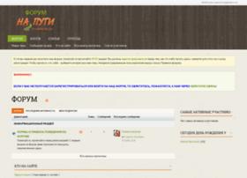 forum.naputi.info
