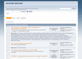 forum.nerc.gov.ua