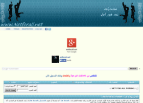 forum.netforall.net
